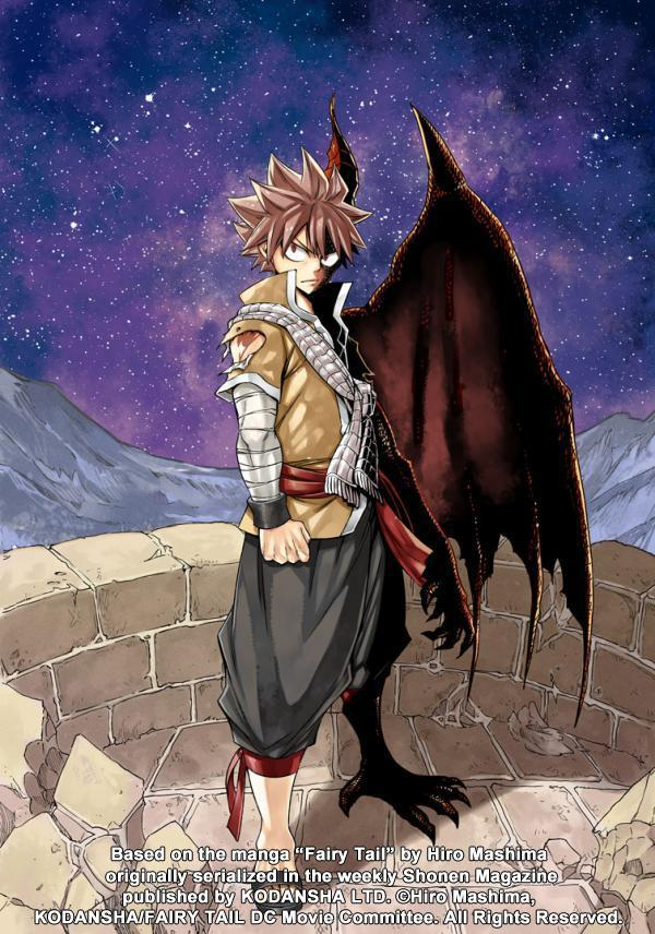 Fairy Tail - Dragon Cry