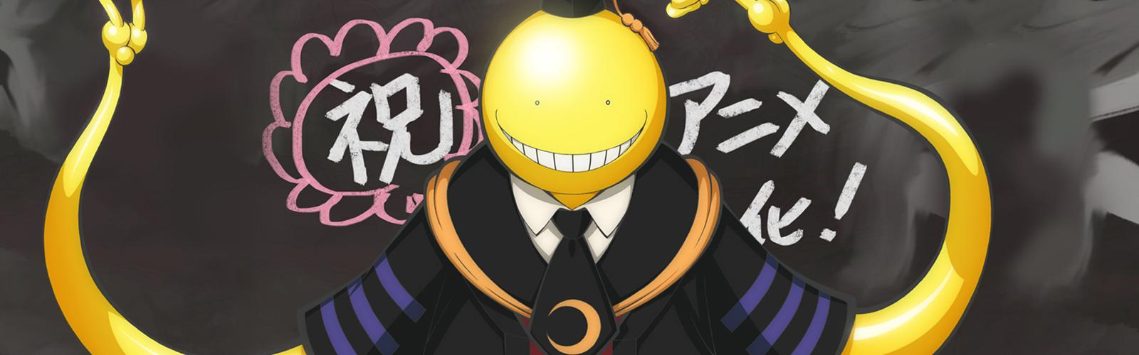 Assassination Classroom The movie : 365 Days