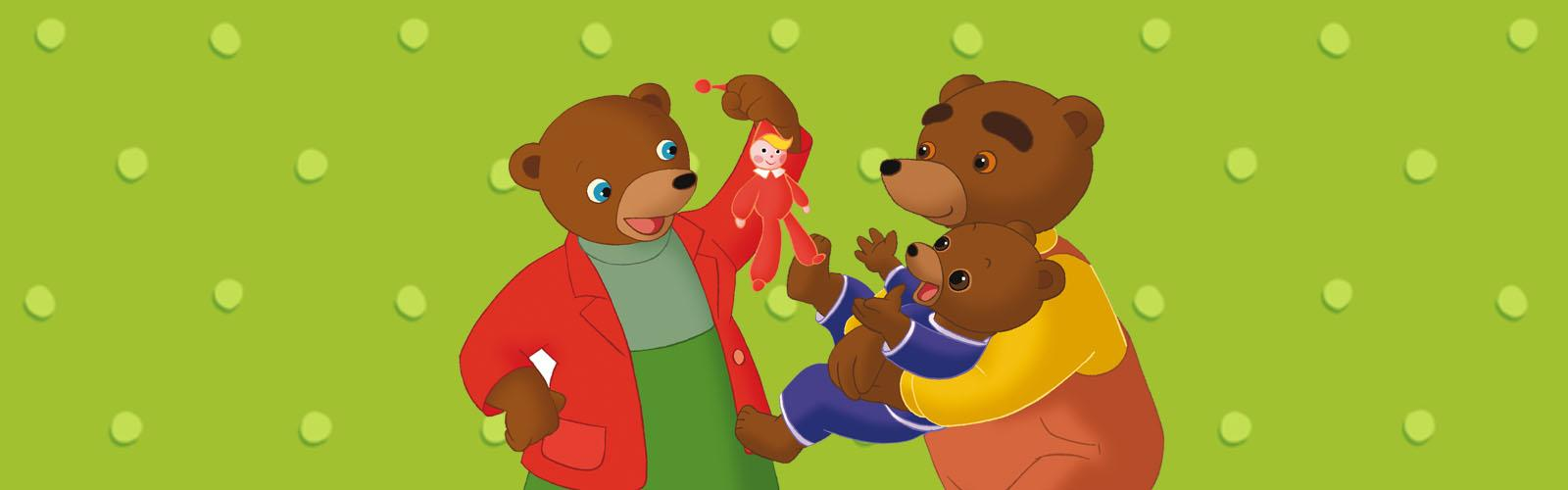 Little Brown Bear (Adventures of)